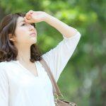 そろそろ紫外線が気になる季節… おすすめの美肌・美白ケア