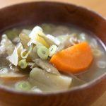 秋風邪予防にも効果的なすっぽんレシピ